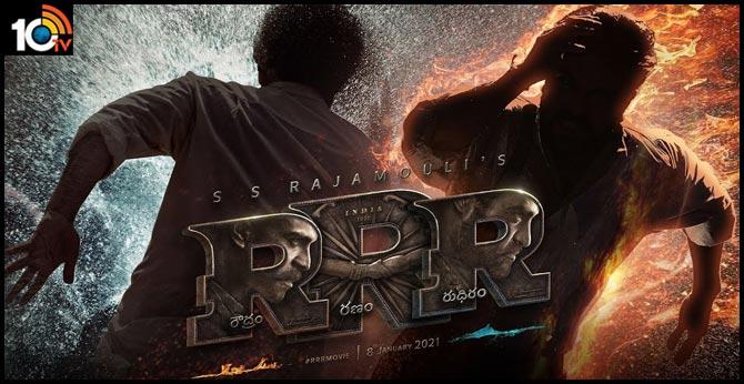RRR Motion Poster - Telugu