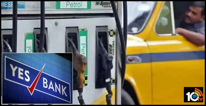 Yes Bank Crisis: Petrol Pump Owners Struggle To Pay Oil Companies