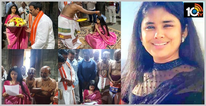 I like Hinduism very much :  sanchaita