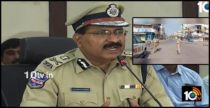serious rules imposed by telangana police about caronavirus