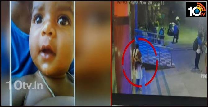 six mounths old boy child kidnap renigunta railway station Chittor