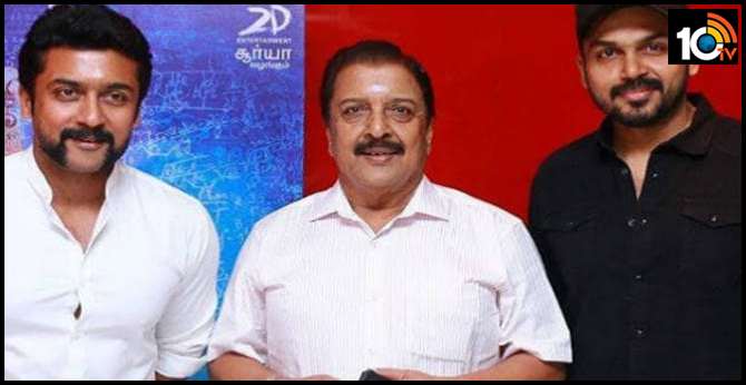 Suriya and Karthi, along with father Sivakumar, donate Rs 10 Lakh for FEFSI members