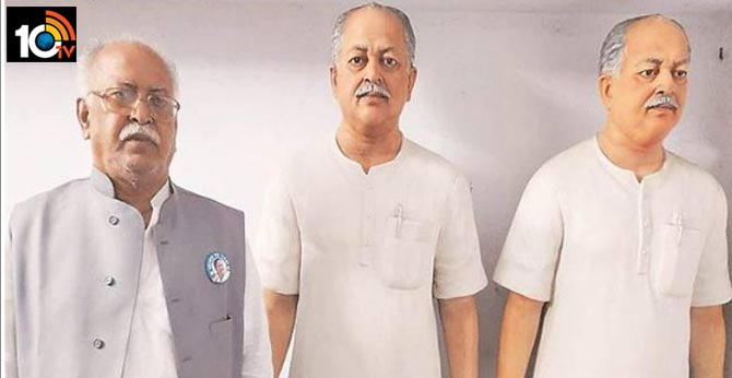 tmc mla builds own statues people remember him after death