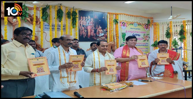ugadi celebrations by TS government