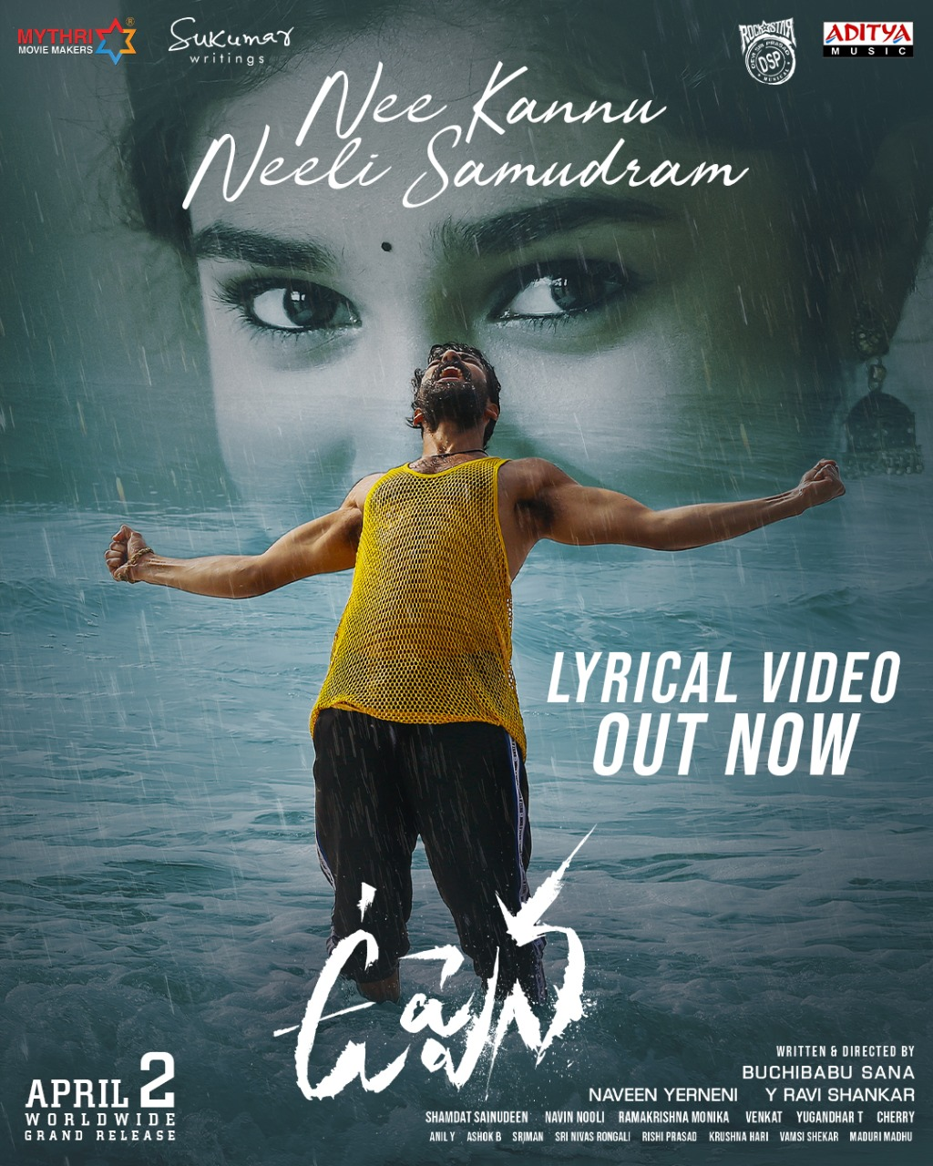 Uppena - Nee Kannu Neeli Samudram Lyrical song