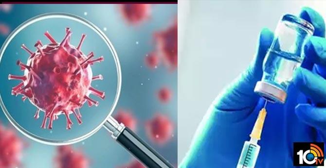 vaccine for coronavirus HCU Univesity