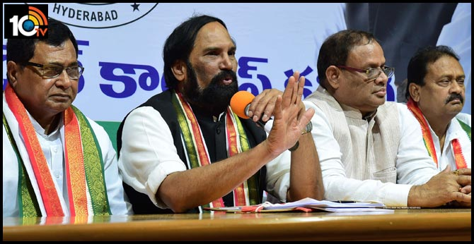 who is telangana congress new chief