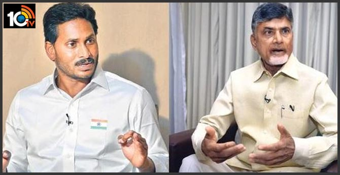 ysrcp negligence leads becoming as tdp's strength