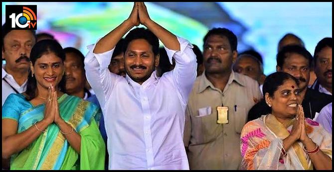ysrcp rajya sabha candidates confirmed