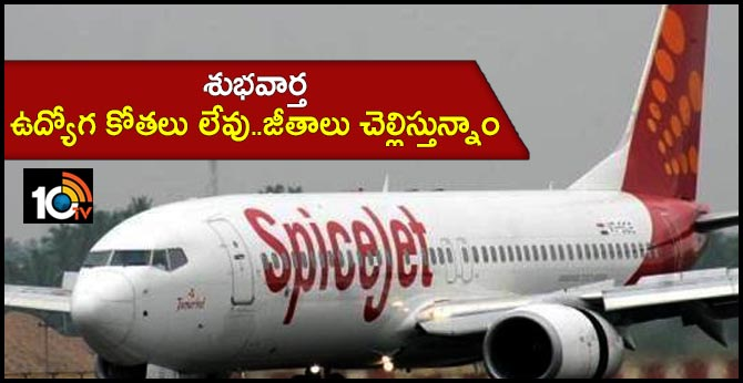 No job cuts at SpiceJet; will pay part salaries to majority of employees