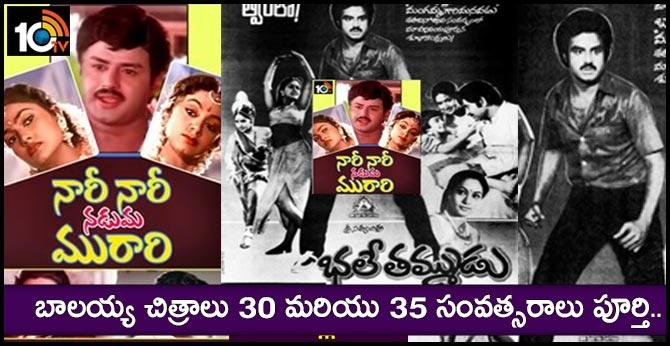 Bhale Tammudu Completes 35 Years and Nari Nari Naduma Murari Completes 30 Years