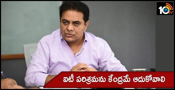 TS IT Minister ktr write a letter to union it minister ravi shankar prasad on IT Industry