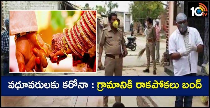 newly couple coronavirus in uttar pradesh chhatarpur
