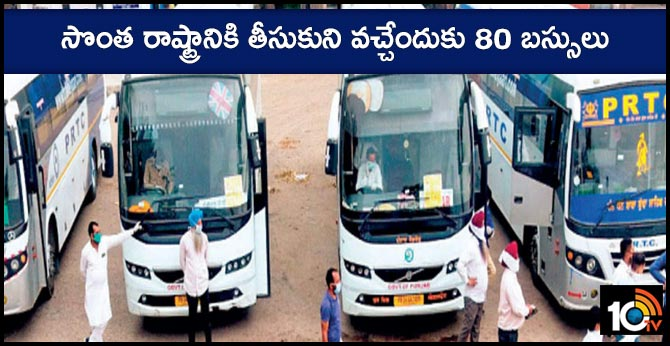 Punjab sends 80 buses to Takht Sri Hazur Sahib to bring back stranded pilgrims