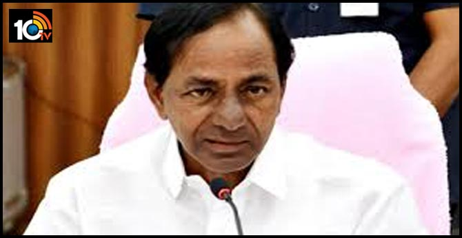 CM KCR Review Meeting on Implementation of Lockdown due to Corona virus