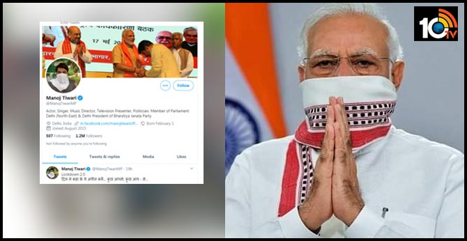 PM Modi Covers Face, Uses image as New Twitter Profile Pic. Sparks a trend