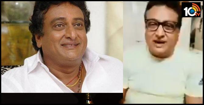 30 years Prudhvi Raj fire on Netizens