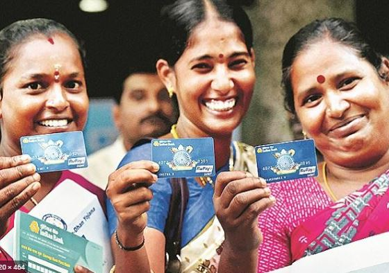 telangana grameena bank take back funds from jan dhan accounts