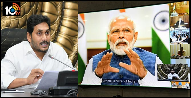 AP CM Jagan takes part in PM's video conference on corona