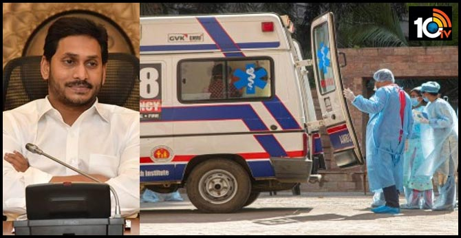 CoronaVirus: AP CM YS Jagan Orders Rs 2,000 Aid For poor people