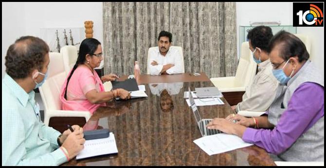 AP cm  jagan meets officials proposals ysr janata bazaars