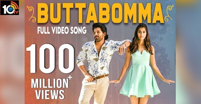 Ala Vaikunthapurramuloo - ButtaBomma Video Song Creates New RecordA