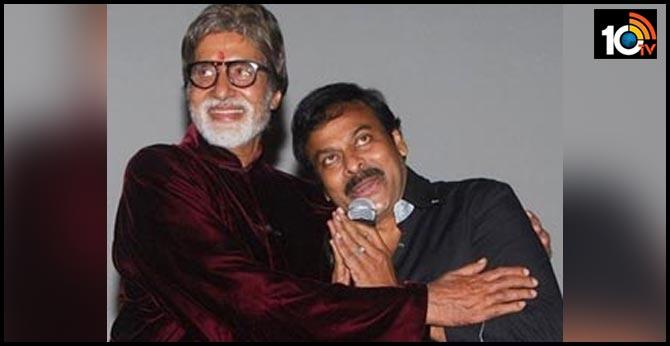 Amitabh Bachchan Praises CCC