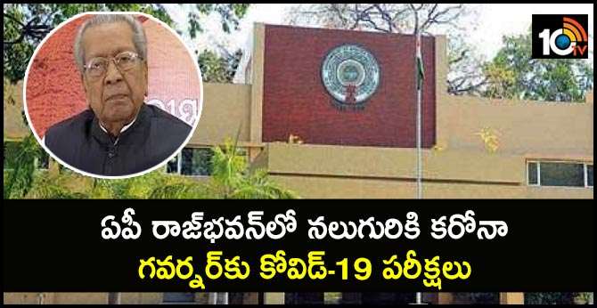 Four people from Andhra Pradesh Governor Biswabhusan Harichandan's office test COVID positive.