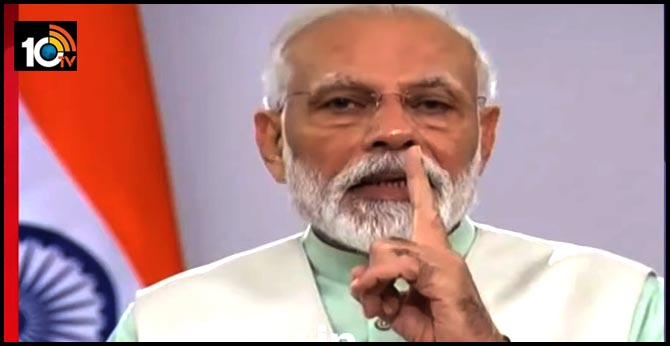 Another call for Modi: The lights should be stop on April 5 at 9 pm
