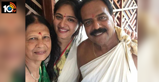 Anushka Shetty Shared a Family pic on her Father Birthday