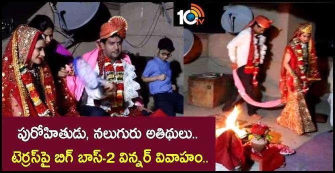 bigg-boss-2-winner-ashutosh-kaushik-gets-married