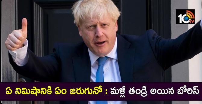 Boris Johnson becomes father again