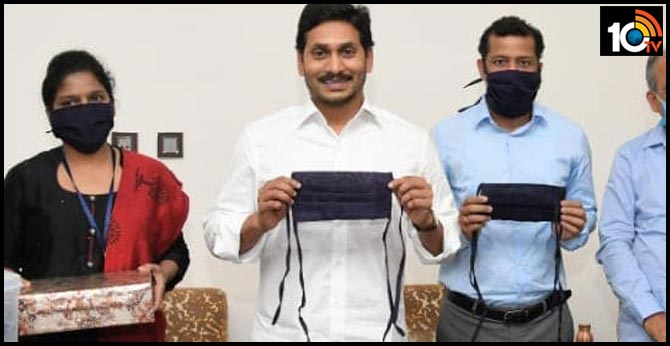 CM JAGAN Of Corona mask wearing