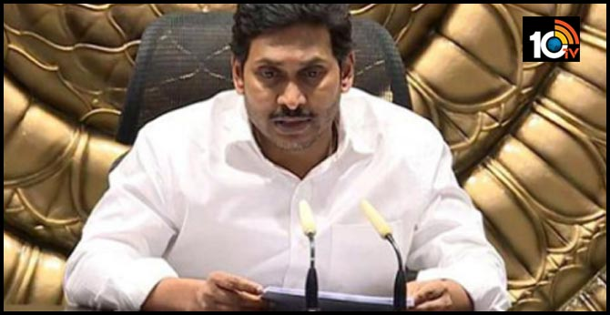 CM jagan review on Kovid-19 preventive measures