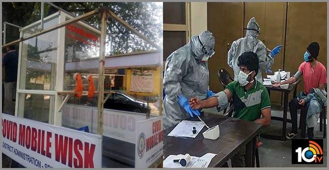 COVID-19 Walk-In Sample Kiosk launched in Srikakulam district for coronavirus tests