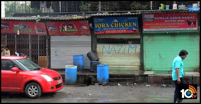 Chicken, mutton bandh in vijayawada, Ramnagar fish Market