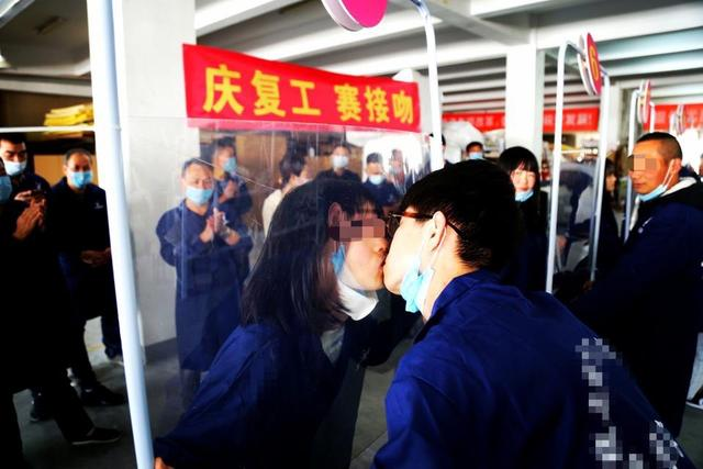Outrage As China Factory Holds Kissing Contest To Celebrate Reopening
