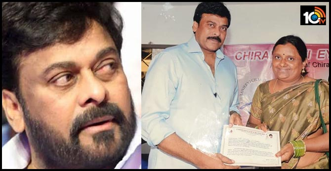 Chiranjeevi Helps to Nagalakshmi and Oparation Operation Successful