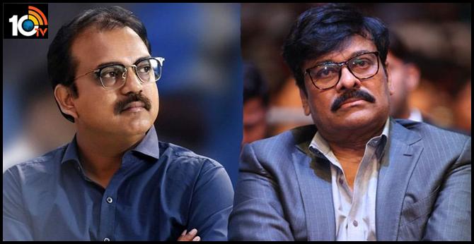Chiranjeevi about Director Koratala Siva