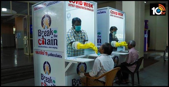 Kerala Corona Kiosk .. What is it