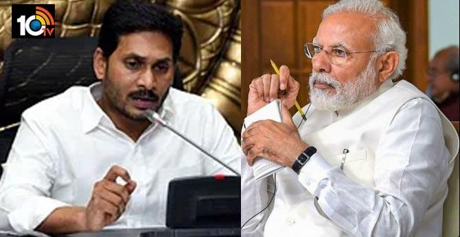 Corona in AP cm Jagan letter to Modi