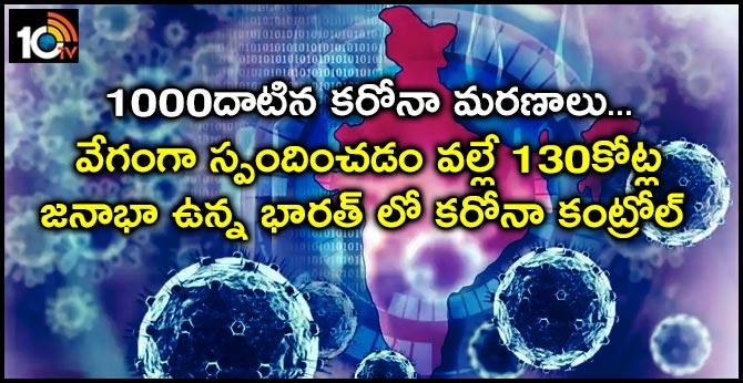 Coronavirus Deaths In India Cross 1,000-Mark, Biggest Jump In 24 Hours