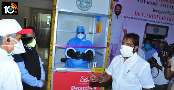 Coronavirus Testing Booth arrangement at Government General Hospital in Mahabubnagar