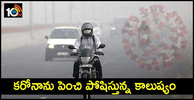Coronavirus detected on air pollution particles: report