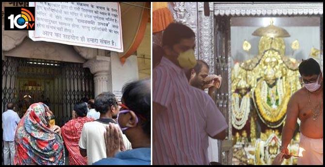 Devotees assemble in temples on Ram Navami in Bengal defying lockdown