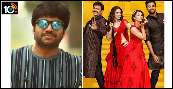 Director Anil Ravipudi about F3 Movie