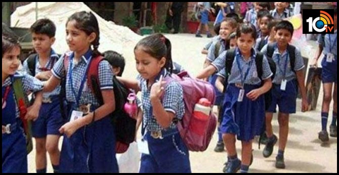 Haryana Private Schools To Not Collect Fees During Lockdown