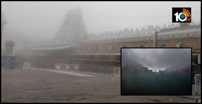 Heavy Rain Tirumala fog