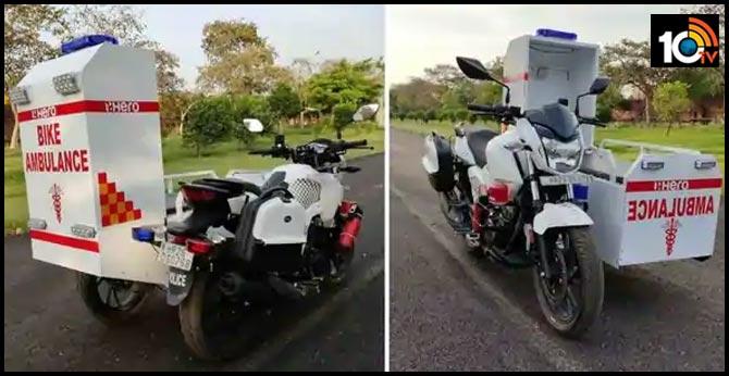 Hero MotoCorp's First Responder Mobile Ambulances