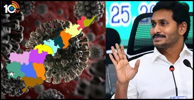 High alert in AP Over coronavirus CM Jagan orders
